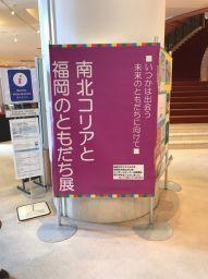 ともだち展_201121_3_256.jpg